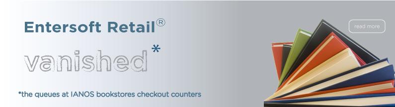 Entersoft Retail®